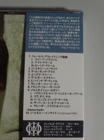 DSC01746.JPG