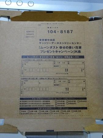 DSC02780.JPG