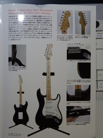 DSC02790.JPG