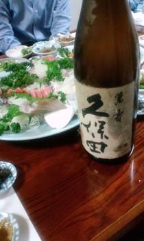 萬寿 久保田100519_1914~01.jpg
