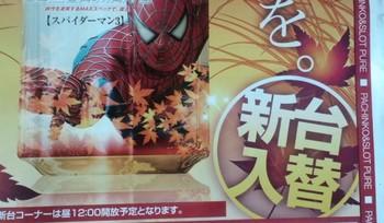 蜘蛛味2.jpg