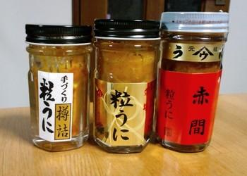 FUKUOKA21.JPG