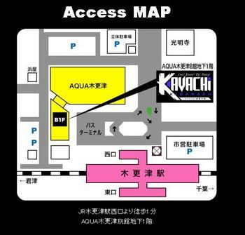 KAVACHiアクセス.JPG