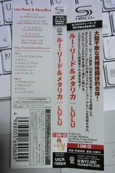 LULU Lou&Metallica03.JPG