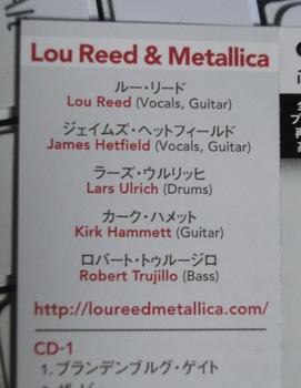 LULU Lou&Metallica04.JPG
