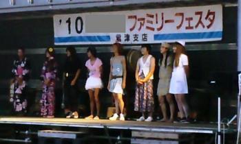 festa100821-7.JPG