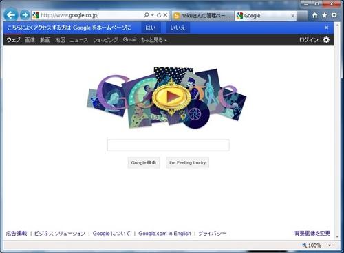 google01.jpg