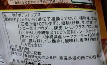 tanabata potech12.JPG