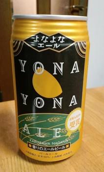 yonayonaale01.JPG