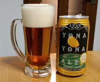 yonayonaale04.JPG