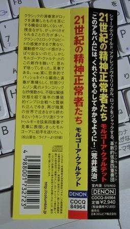 CIMG0084.JPG