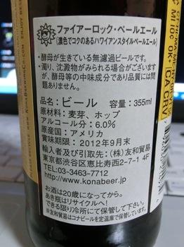 CIMG0434.JPG