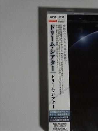 DSC01743.JPG