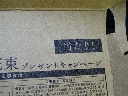 DSC02776.JPG
