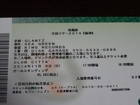 DSC04421.JPG