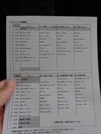 DSC04480.JPG