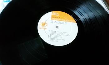 元気ですレコード.jpg