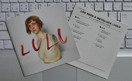 LULU Lou&Metallica10.JPG