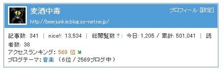 PV500k.jpg