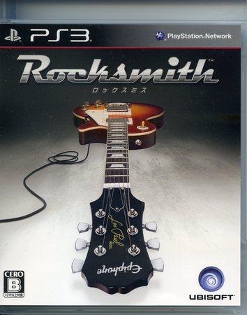 Rocksmith01.jpg