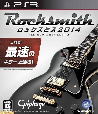 Rocksmith02.jpg