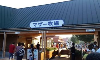 maboku02.JPG