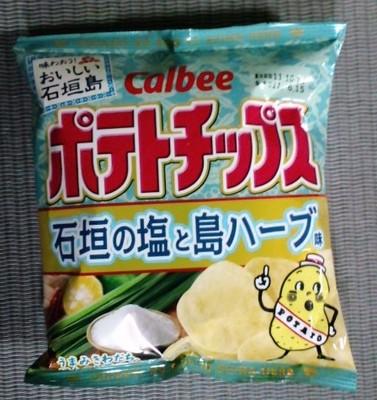 tanabata potech09.JPG